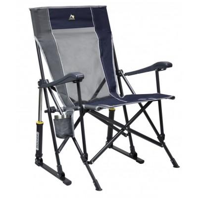 Chaise berçante Roadtrip bleu et grise