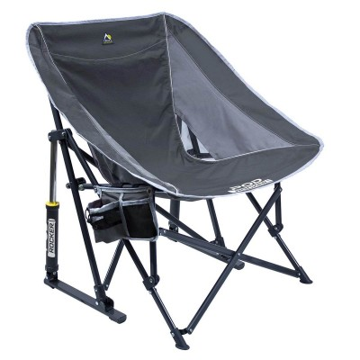 Chaise berçante Pod grise